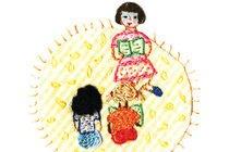 Prêmio Victor Civita: Prepare o seu trabalho. Ilustração Mãos de Ariadne