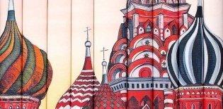 Coleção de literatura russa