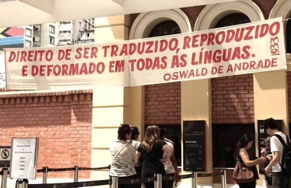 Pelo direito de ser traduzido e deformado