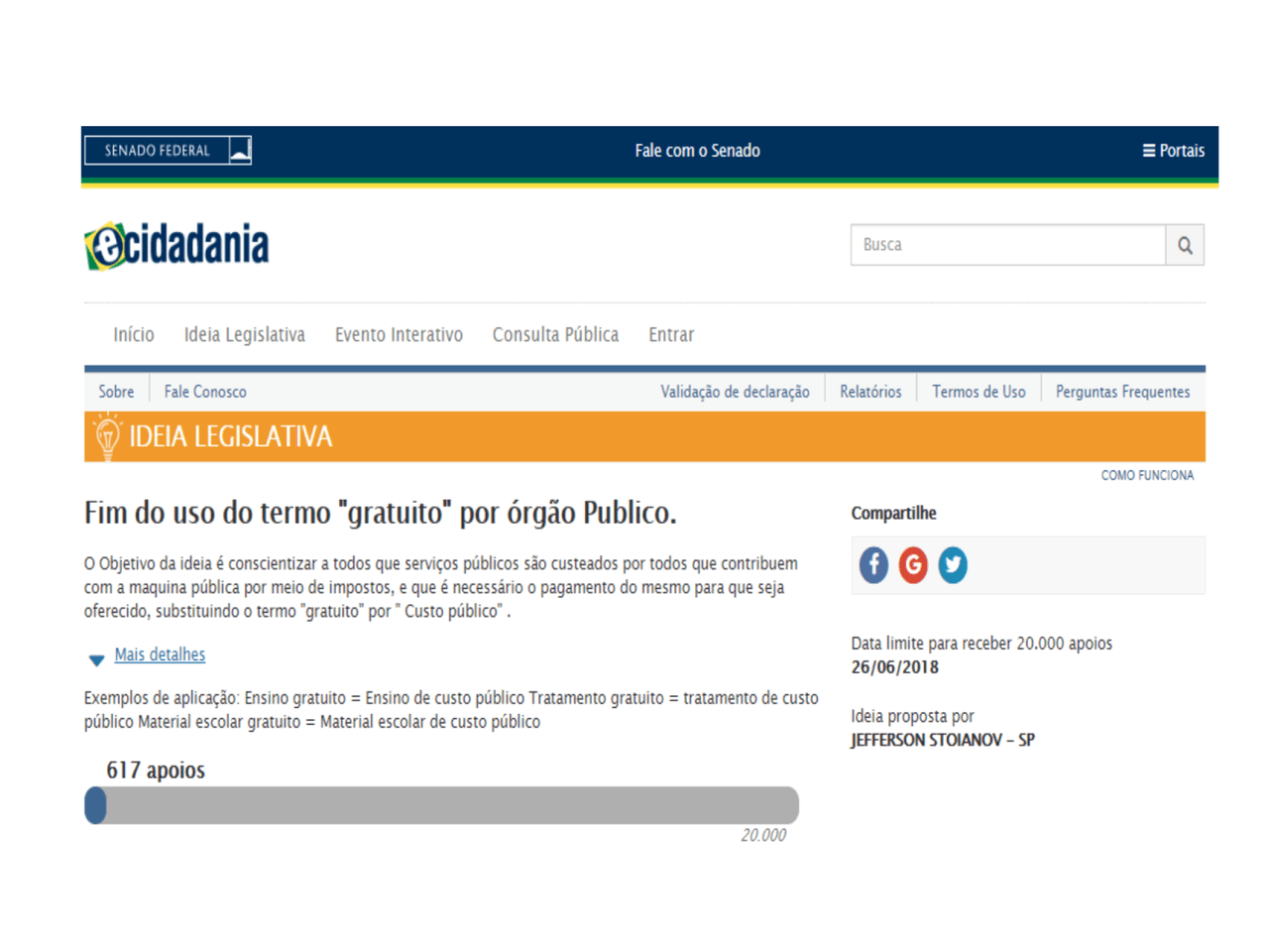 A progressão textual em petições on-line