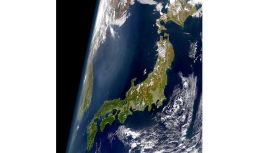 Japão e suas paisagens