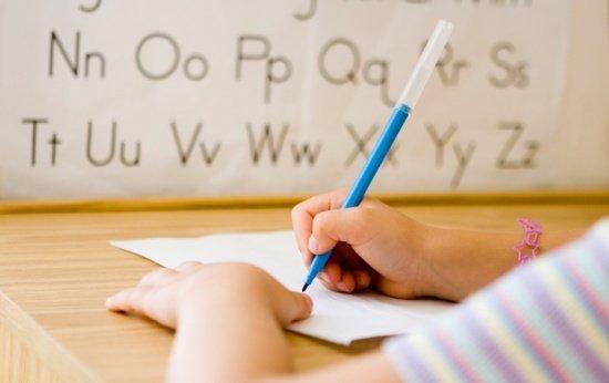 Alfabetização e letramento: conheça o exemplo de Lagoa Santa (MG)