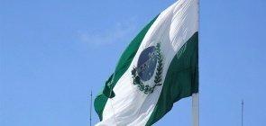 Paraná abre seleção para cargo inédito na Educação