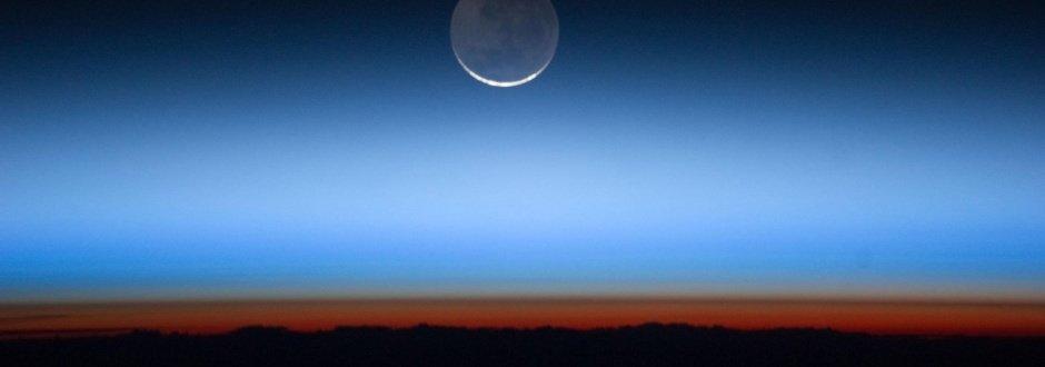Lua é vista a bordo da Estação Espacial Internacional (ISS, na sigla em inglês)