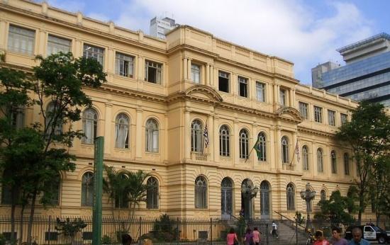 Casa Caetano de Campos, antiga Escola Estadual Caetano de Campos e atual sede da Secretaria da Educação do Estado de São Paulo.