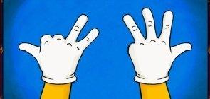 Ilustração com mãos e sete dedos levantados