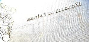 Fachada lateral do Ministério da Educação (MEC) em Brasília