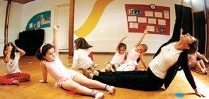 Dança - Expressão corporal
