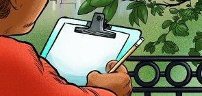 Faça o download da ficha de observação de pássaros