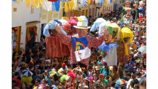 Carnaval: manifestação cultural do povo brasileiro