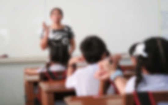 Um pequeno guia para reconciliar professores e alunos