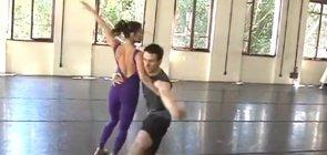 O professor dança