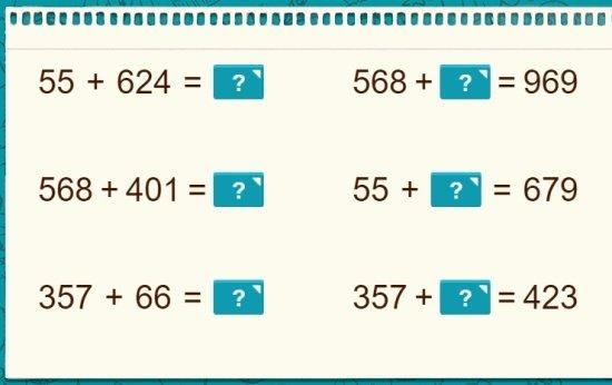 Equações equivalentes