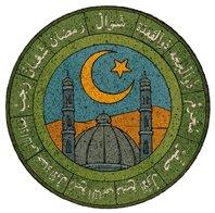 Il Calendario Islamico.Calendario Islamico Ikbenalles