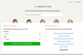Repolítica