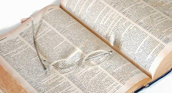 Mais 2 livros essenciais para os professores de Língua Portuguesa