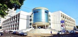 Fachada da Universidade Federal do Triângulo Mineiro (UFTM)
